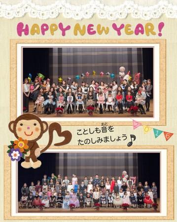 2016りとるびおん年賀状 のコピー